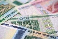 Fond des billets de banque biélorusses Photos stock