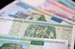 Fond des billets de banque biélorusses Photos libres de droits