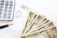 Yens japonais Image stock