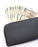 Yens japonais Images libres de droits