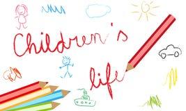 Fond des vies d'enfants Photographie stock libre de droits