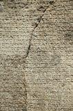 Fond en pierre avec les inscriptions grecques antiques Photos libres de droits
