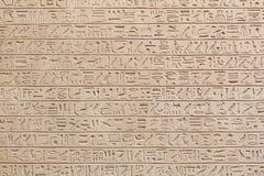 Fond en pierre d'hiéroglyphes égyptiens Images libres de droits