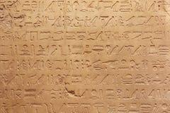 Fond en pierre d'hiéroglyphes égyptiens images stock