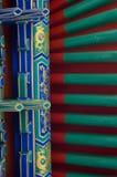 Fond et texture Photos libres de droits
