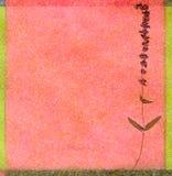 Fond floral de couleur Images stock