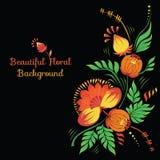 Fond floral de cru Image libre de droits