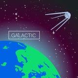 Fond galactique de concept de l'espace, style plat illustration stock