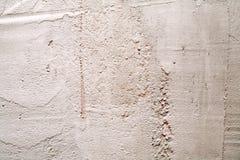 Fond gris abstrait Image libre de droits