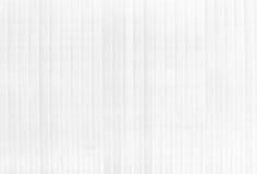 Fond gris de gradient Photographie stock libre de droits