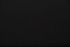 Fond gris de texture de carbone Images libres de droits