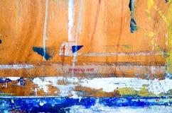 Fond grunge de peinture Image libre de droits