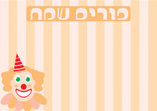 Fond heureux d'hébreu de Purim Photographie stock