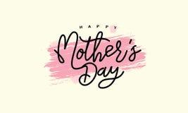 Fond heureux de calligraphie de jour du ` s de mère, illustration faite main de vecteur de calligraphie, carte heureuse de callig Photos libres de droits