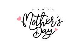 Fond heureux de calligraphie de jour du ` s de mère, illustration faite main de vecteur de calligraphie, carte heureuse de callig Photographie stock