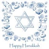 Fond heureux de salutation de vacances de Hanoucca illustration de vecteur