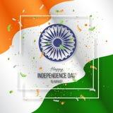 Fond indien de vacances de Jour de la Déclaration d'Indépendance Image stock