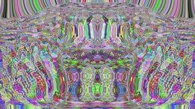 Fond iridescent rêveur de la science fiction dynamique multicolore illustration stock