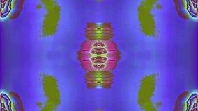 Fond iridescent rêveur futuriste dynamique de modèle de kaléidoscope illustration libre de droits