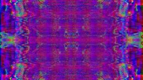 Fond iridescent rêveur futuriste géométrique multicolore illustration de vecteur
