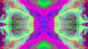Fond iridescent rêveur nostalgique de cru multicolore illustration de vecteur