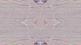 Fond iridescent rêveur nostalgique ornemental multicolore illustration libre de droits