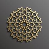 Fond islamique d'or du mandala 3d sur l'ornement rond foncé Texture de musulmans d'architecture Invitation de brochures, persane Image libre de droits