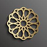 Fond islamique d'or du mandala 3d sur l'ornement rond foncé Texture de musulmans d'architecture Invitation de brochures, persane Photographie stock
