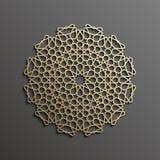 Fond islamique d'or du mandala 3d sur l'ornement rond foncé Texture de musulmans d'architecture Invitation de brochures, persane Photographie stock libre de droits