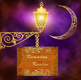Fond islamique de kareem de Ramadan mubarak Mont de houx de l'Islam Photographie stock