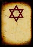 Fond juif grunge avec l'étoile de David illustration de vecteur