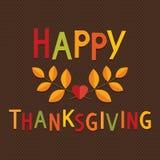 Fond lumineux de brun des textes de carte de thanksgiving d'amusement Photographie stock