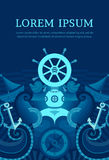 Fond marin illustration libre de droits