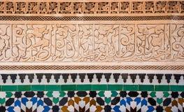 Fond marocain de tuile de vintage Images libres de droits