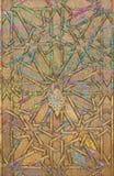 Fond maure abstrait - porte mudejar Image stock