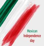 Fond mexicain de Jour de la Déclaration d'Indépendance avec le coeur grunge illustration libre de droits