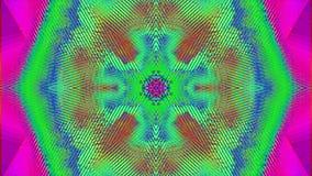 Fond miroitant rêveur de particules de la science fiction ornementale colorée illustration libre de droits