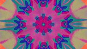 Fond miroitant rêveur nostalgique dynamique de kaléidoscope illustration libre de droits