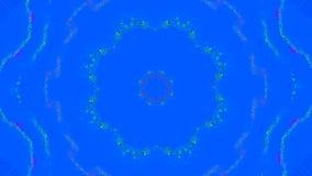 Fond miroitant rêveur nostalgique géométrique multicolore illustration de vecteur