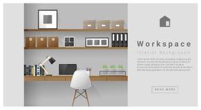 Fond moderne d'espace de travail de conception intérieure Images libres de droits