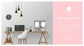 Fond moderne d'espace de travail de conception intérieure Photographie stock libre de droits