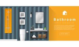 Fond moderne de salle de bains de conception intérieure illustration stock