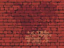 Fond modifié de mur de briques rouge. illustration de vecteur