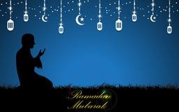 Fond musulman de concept de Ramadan Mubarak de prière de vecteur illustration stock