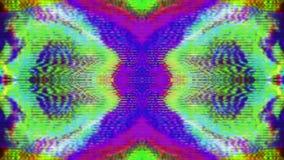 Fond olographe rêveur nostalgique de cru occasionnel illustration libre de droits