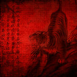Fond oriental Images libres de droits