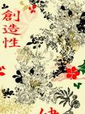 Fond oriental Photographie stock