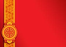 Fond oriental chinois de configuration Image libre de droits
