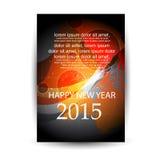Fond ou brochure de nouvelle année Photographie stock