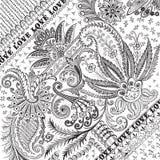 Fond ou recouvrement floral épanoui de damassé Photo stock